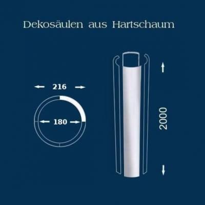 """Säulenschaft / Säulenprofil """"Wiesemann SP6 glatt"""" - unbeschichtet"""