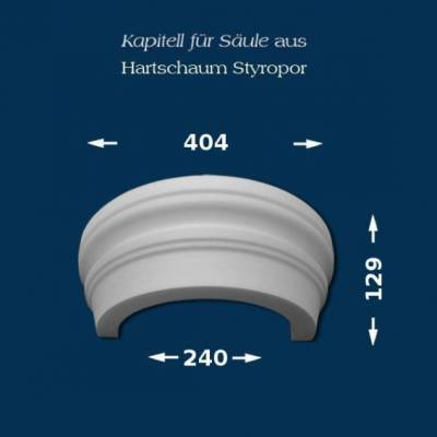 "Säulenkapitell ""Wiesemann SK12-2"" - unbeschichtet"