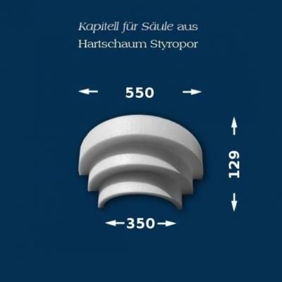 "Säulenkapitell ""Wiesemann SK23-3"" - unbeschichtet"